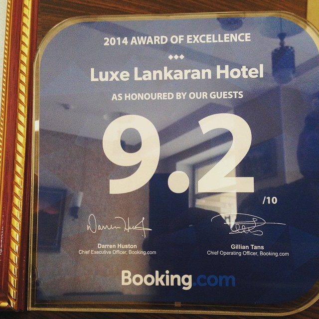 2014 AWARD OF EXCELLENCE